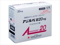 アジルバ 錠 20mg 高血圧症の新薬アジルバの効果とは?効果の特徴・副作用・使い方の注...